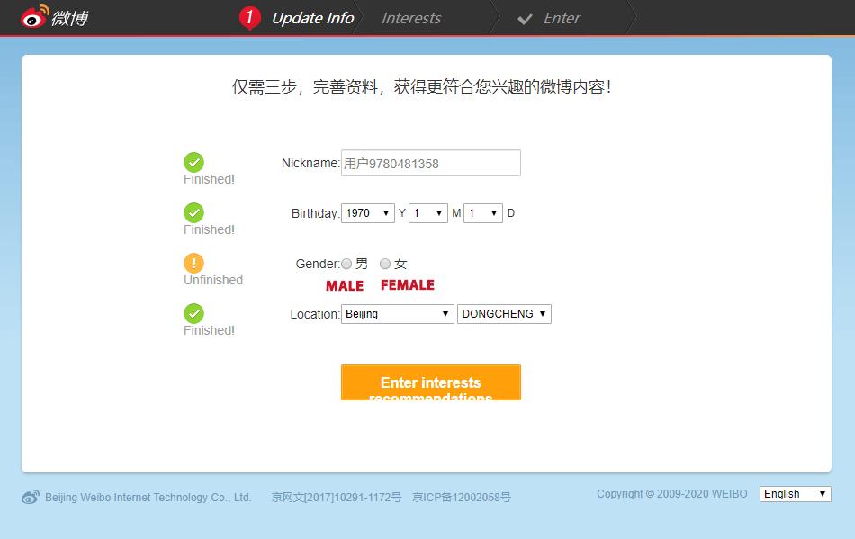 Cách tạo tài khoản weibo hình 5